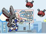 Совершенный Роботуру