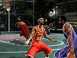 Скрытный баскетбол
