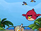 Ловец птиц