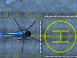 Припаркуй вертолет