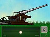 Армейская пушка