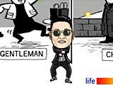 PSY танец Gentleman