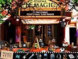Магический кинотеатр