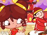 Безделье китайский Новый год