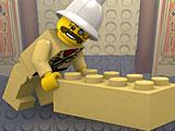 Лего охота