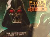 Звездные войны аркада