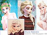 Эльза модный блогер Фейсбук