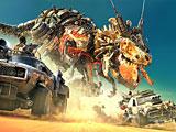 Роботы динозавры: находить объекты