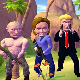 Стрелялка лидеров 3Д