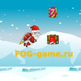 Летающий Дед Мороз собирает подарки