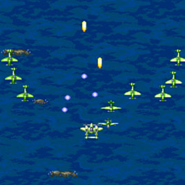 1941: Counter Attack (Arcade)