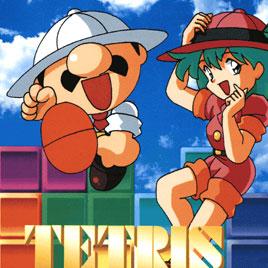 Тетрис Плюс - Tetris Plus