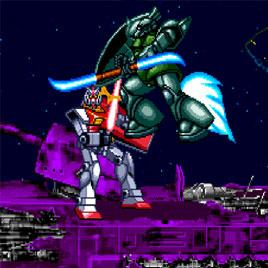 Mobile Suit Gundam (Arcade) - Мобильный Воин Гандам