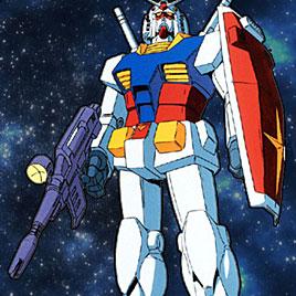 Mobile Suit Gundam EX Revue - Мобильный Воин Гандам