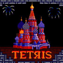 Тетрис - Tetris 1988