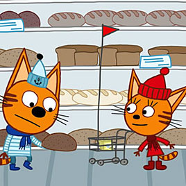 Три Кота в Магазине