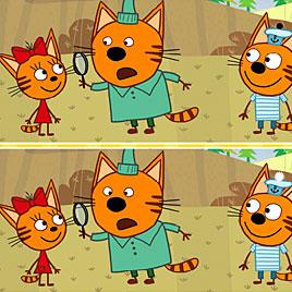 Три Кота: Найди 10 Отличий