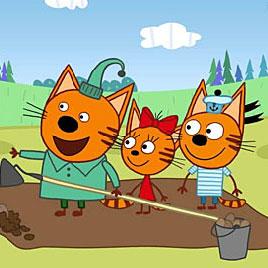 Три Кота Новое