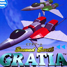 Gratia Second Earth - Гратия: Вторая Земля