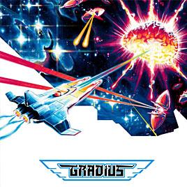Gradius - Градиус