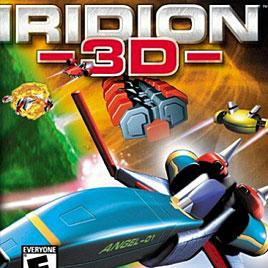 Iridion - Иридион