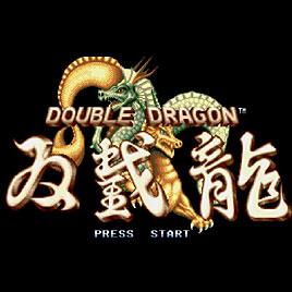 Double Dragon - Двойной Дракон Сега