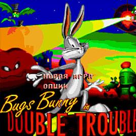 Багз Банни: Двойные Неприятности