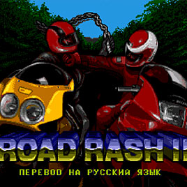 Road Rash 2 Sega