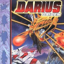 Darius Gaiden (Arcade) - Дариус Гайден