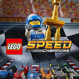Чемпионы Скорости Лего