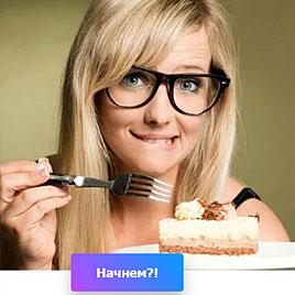 Тест Какой Ты Десерт?