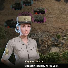 Герои Войны ВВ2