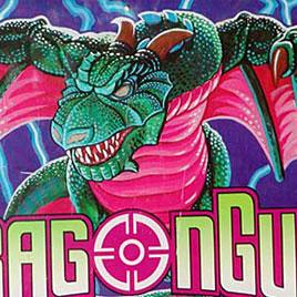 Dragon Gun / Пушка Дракона