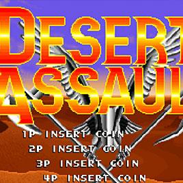 Desert Assault (US 4 Players) / На 4 Игроков