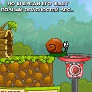 Игра Игра Улитка Боб 2