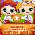 Игра Игра Приключение Мируны: Встреча с Марией