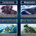 Игра Игра Новые Роботы динозавры: Бесконечность