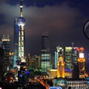 Игра Игра Шанхай: скрытые буквы