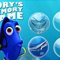 Игра Игра Дори: краткосрочная память