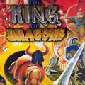 Игра Игра King of Dragons Arcade