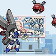 Игра Игра Совершенный Роботуру