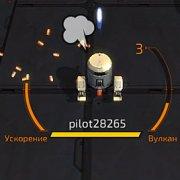 Игра Игра Warbot io (варбот ио)