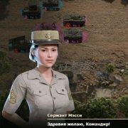 Игра Игра Герои Войны ВВ2