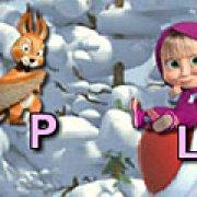 Игра Игра Буквы с Машей