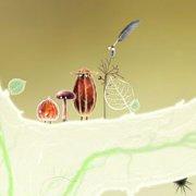 Игра Игра Ботаникула