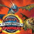 Игра Игра Как приручить дракона легенды