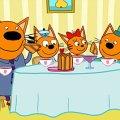 Игра Игра Три Кота: Главные Герои