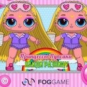 Игра Игра Куклы Лол: Найди Разницу