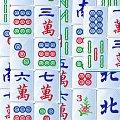Игра Игра Китайский дракон: маджонг