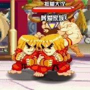 Игра Игра Супер золотой уличный боец